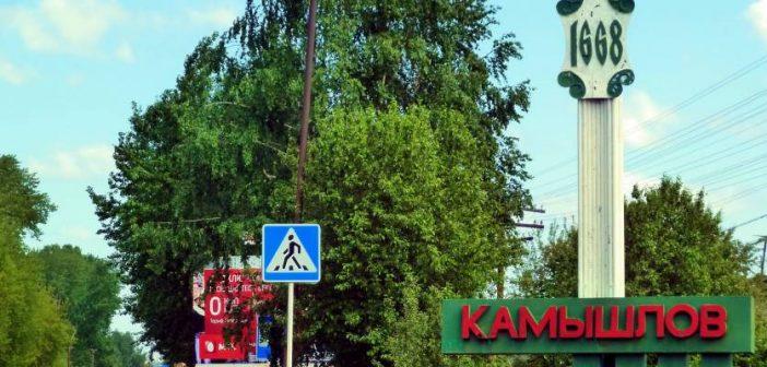 В Камышлове генеральный директор ответит в суде за голодных подчиненных