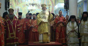 Патриарх возглавил Литургию в честь покровительницы Екатеринбурга