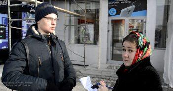 Уральцы высказались о полиции. «Отзывы содержали конструктивную критику»