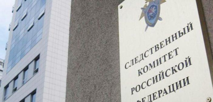 На Урале раскрыли убийство, совершённое группой лиц