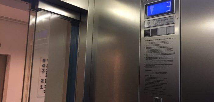 Семь миллиардов из бюджета. В здание «Ельцин Центра» закупили старые лифты