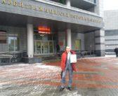 Московский суд отказался защищать Берёзовую рощу в Екатеринбурге