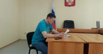 «ФОРЭС» заплатит рабочему за незаконное увольнение десятки тысяч