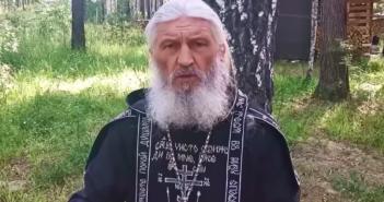 «Жидомасоны, пошли вон из России». В сети набирает популярность проповедь схиигумена
