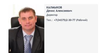 Главного «закупщика» мэрии Камышлова посадили на пять лет. Оказался мошенником