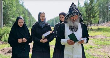 Главного экзорциста Екатеринбургской епархии Сергия (Романова) оставили без креста