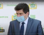 Проблему со скандальными застройщиками мэр Екатеринбурга будет решать в Госдуме