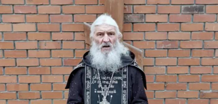 «Митрополит Кирилл – гнусная гнида и выродок». Опальный экс-схиигумен записал новое видео