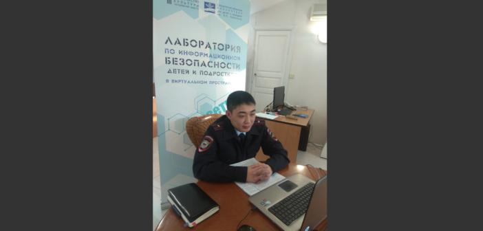 Уральские полицейские научили подростков вычислять киберпреступников