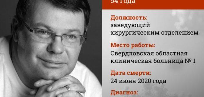 Уральцы получили ордена от президента России. Один – посмертно