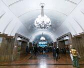 Для пассажиров дадут музыку. Екатеринбургское метро празднует юбилей