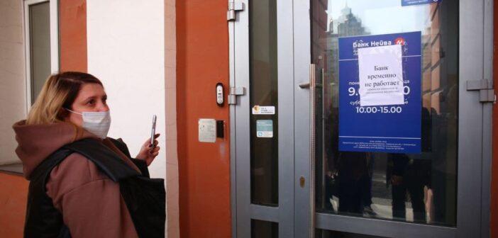 Неожиданно закрытый уральский банк «Нейва» обратился к вкладчикам