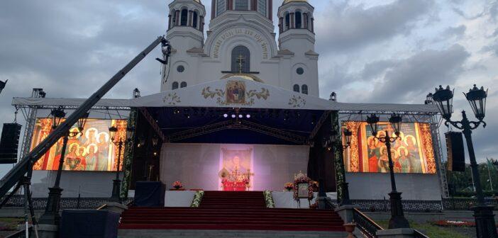 Ковидла под хоругвями или Запрещённый Крестный ход в Екатеринбурге. Прямая трансляция