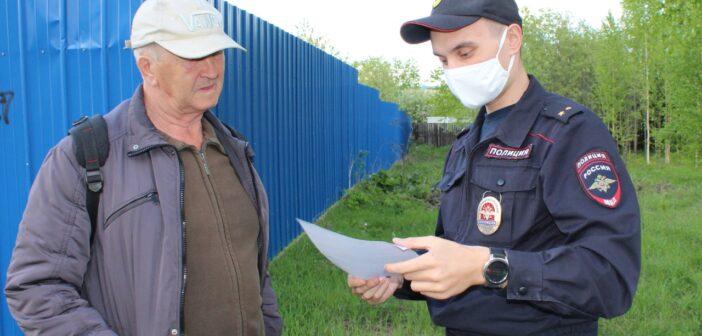 Свердловская полиция объявила войну мошенникам и лихачам на дорогах