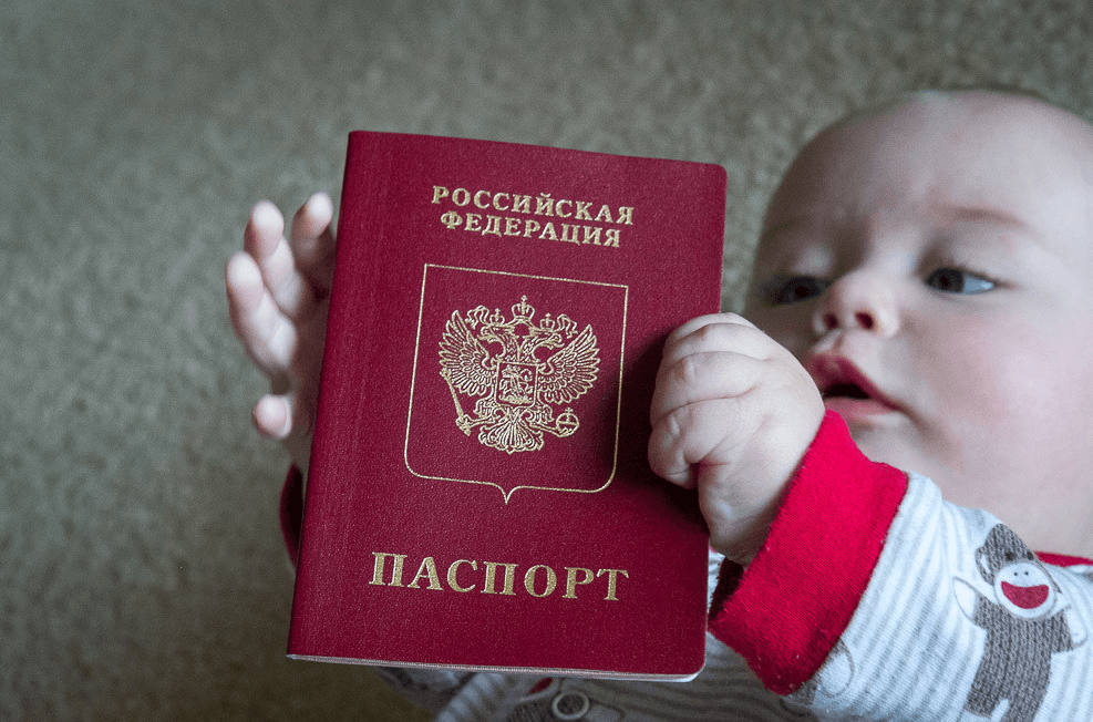 Как сделать гражданство российское маме
